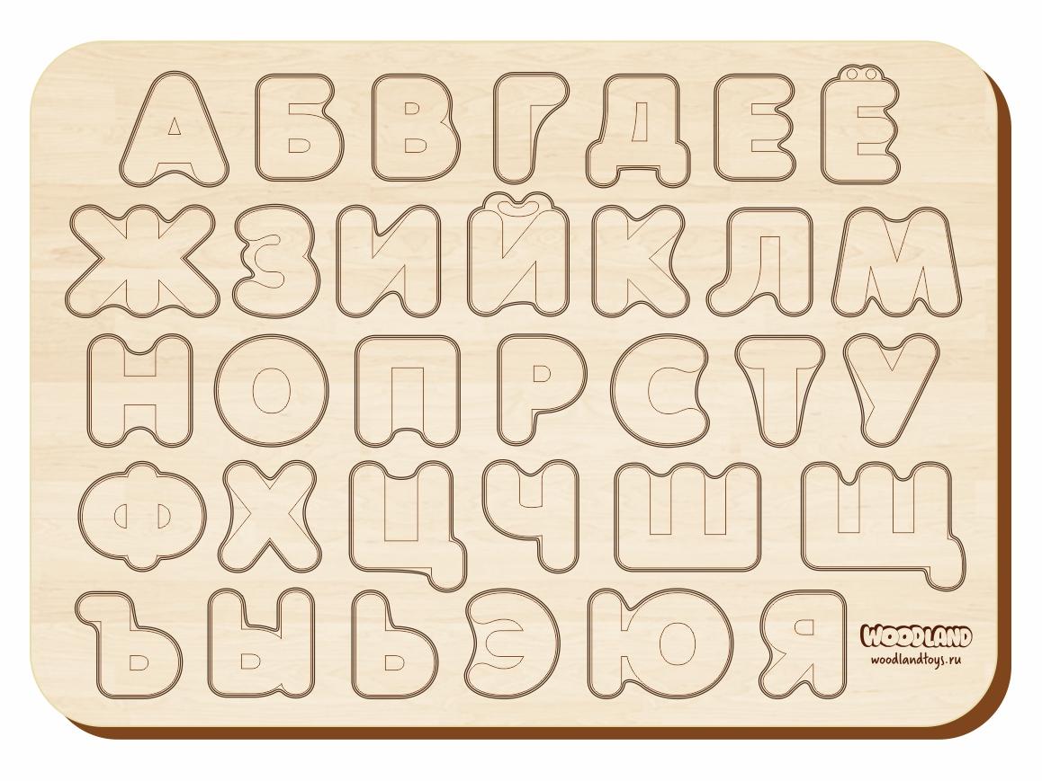 Купить Рамка-вкладыш WOODLAND 092102 Изучаем буквы и алфавит 1, Дерево и фанера, Для мальчиков и девочек, Россия, Обучающие материалы и авторские методики для детей