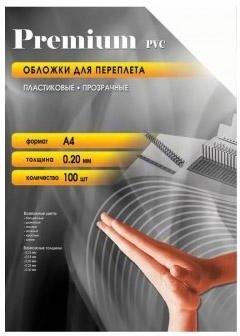 Купить Обложки для переплёта Office Kit (PCA400200) А4 0.20 мм 100 шт, Китай
