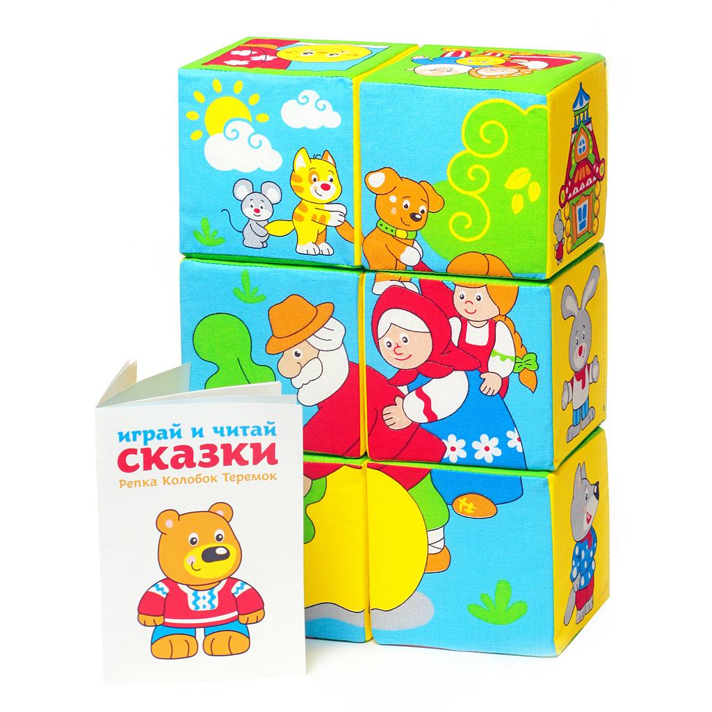 Купить Кубики МЯКИШИ 350 Сказки в картинках, Мякиши, 100% х/б ткань, поролон, Для мальчиков и девочек, Россия, Кубики для малышей