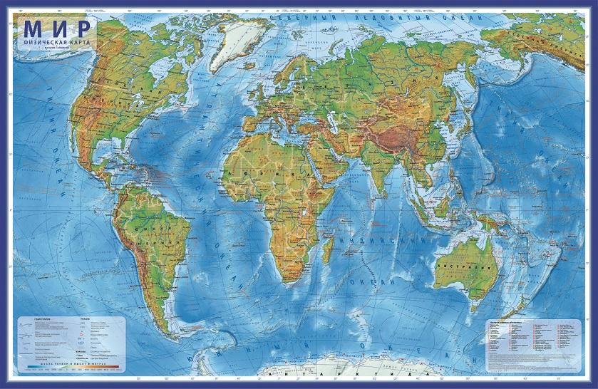 полная карта мира фото это