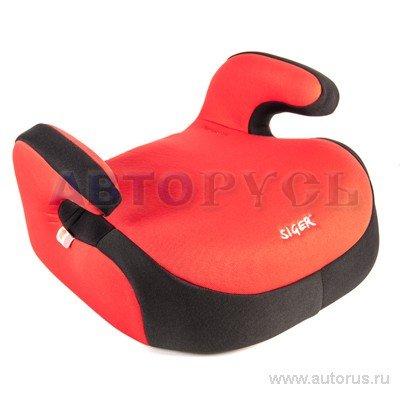 Купить Кресло-бустер детское автомобильное группа 3 от 22кг до 36кг красное SIGER БУСТЕР, Детские автокресла